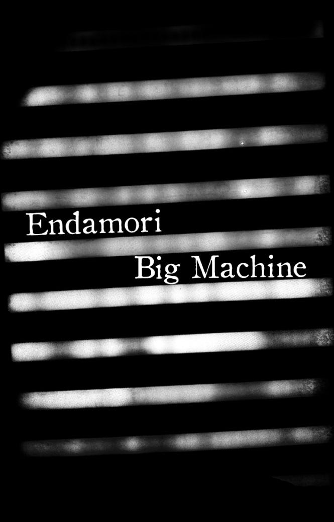 endamori_bm_split_tape_cover_4